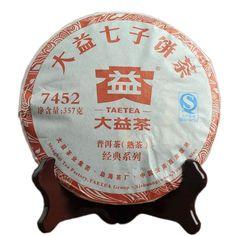Yunnan 2016 Dayi 7452 Ripe Mellow Aroma Pu'er tea 1601 Batch 357g China Storage, Smooth Cake, Pu Erh Tea, Tea Brands, Oolong Tea, Chinese Tea, My Tea, New Product