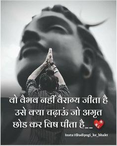 Shiva Slokas, Rudra Shiva, Shiva Parvati Images, Shiva Linga, Lord Shiva Statue, Lord Shiva Pics, Lord Shiva Hd Images, Lord Shiva Family, Lord Hanuman Wallpapers