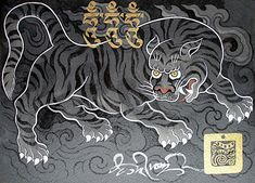 Kagyu Tiger  102x73 cm, mounted board, gold and silver leaf, 2008.  The tiger has a strong place in Tibetan iconography, moreover as much a mascot of the Great Kagyu linage, one of the four schools of Tibetan Buddhism.  On the tigers back are three hum characters, seed syllables of the wrathful protector Dorje Trolo who rides a tiger. Dorje Trolo is one of the eight manifestations of Padmasambhava, Guru Rinpoche, which as a yidam practice embodies the forces of insight and compassion, remove…
