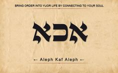 7 AKA: ALEPH KAF ALEPH: El ADN del alma. Cuando la vida parece fragmentada y desarticulada, podemos crear orden a partir del caos, tranquilidad de esta confusión y calma de esta conmoción, regresando todo a su estado original perfecto; regresando al ADN de nuestras vidas. Este Nombre nos conecta con el poder total de las 22 fuerzas de la Creación, porque trae renovación, orden y poder creativo a las áreas en que las necesitamos desesperadamente. Escanear de derecha a izquierda.