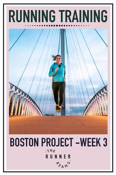 The Boston Project is an ambitious project that is led by passion, vision and the love for running. The second week of the running project led by avid runner and coach, saw some interesting developments. You too can join this running group on Facebook and reap the benefits of expert running coaching Catch a quick recap of the second week of the Boston Running Project Running Workout Plan, Best Treadmill Workout, Running Training, Marathon Training, Training Tips, Marathon Motivation, Training Motivation, Running Tips Beginner, Running Techniques