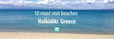 We totally understand that most people come to Halkidiki to relax and enjoy an easy pace while on vacation, but there are certain beaches that handsomely reward putting up some effort. Orange Beach, White Sand Beach, Halkidiki Greece, Exotic Beaches, Romantic Moments, Crystal Clear Water, Beach Bars, Most Beautiful Beaches, Turquoise Water