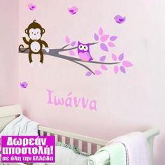 Hello! πανέμορφό σχέδιο σε ροζ αποχρώσεις  με το όνομα που θέλετε.Θα λατρέψετε τα ζωντανά χρώματα και τα απλά σχήματα.Οικονομικές τιμές, μεγάλη ποικιλία. Δείτε το