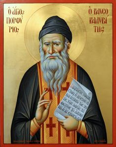 Religious Icons, Religious Art, Miséricorde Divine, Church Icon, New Saints, Byzantine Icons, Nova, Orthodox Icons, Christian Art