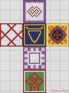 А вот пример составного оберега. Это кубик для защиты, привлечения удачи, успеха, достижении намеченной цели: Состоит из нескольких символов (звезда Креста, чур, огнеглаз, орпей,репейник,велес)