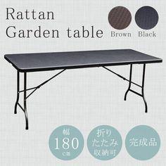 Garden Table, Rattan, Furniture, Home Decor, Wicker, Decoration Home, Room Decor, Home Furnishings, Home Interior Design