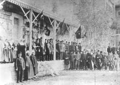 Ottoman Palestine, Inauguration of an Ottoman Hspital, Shaikh Badr, A Western Suburb of Jerusalem Near The Village of Deir Yassin