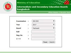 JDC Result 2017 is similar of JSC Result 2017. JDC mean Junior Dakhil Certificate. JDC Result 2017 will be published same time of JSC Result by Education Board Bangladesh. JDC is powered and controlled by Bangladesh Madrasah Education Board. If you have attended JDC Exam 2017, this post is very important for you. You will …