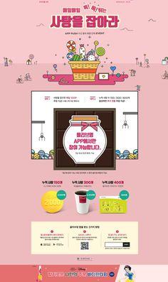 Pop Art Design, Site Design, Layout Design, Web Design, Graphic Design, Facebook Banner, Promotional Design, Event Page, Ui Web