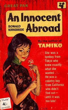 J. Oval cover art...'An Innocent Abroad' Pan books