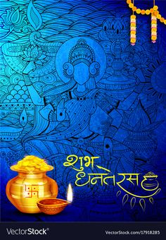 Wishing Health wealth & Prosperity to everyone. Happy Dhanteras Wishing Health wealth & Prosperity to everyone. Happy Dhanteras Wishing Health wealth & Prosperity to everyone. Happy Dhanteras Wishing Health wealth & Prosperity to everyone.