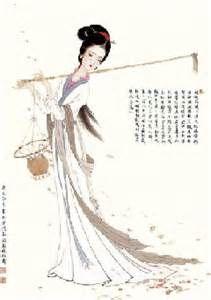 Resultados de la búsqueda de imágenes: dibujo de gaucho y china - Yahoo Search