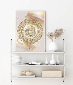 Islamic Decor, Islamic Wall Art, Alhamdulillah, Ramadan Greetings, Nursery Quotes, Arabic Calligraphy Art, Allah, Nursery Room, Islamic Quotes