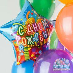 Букет из воздушных шаров с гелием на день рождения