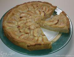 Цветаевский яблочный пирог Сегодня я решила представить очень известный рецепт яблочного пирога - Цветаевский. Согласно преданию, эта изысканная еда русской кухни была частым угощением за столом сестер Цветаевых (собственно, отсюда и возникло название). Я приготовила его впервые и была восхищена его вкусом. Во всех рецептах говорится, что вкус пирога по-настоящему проявляется, когда он постоит в холодильнике и остынет. Я не смогла удержаться и попробовала его в теплом виде, а на следующий…