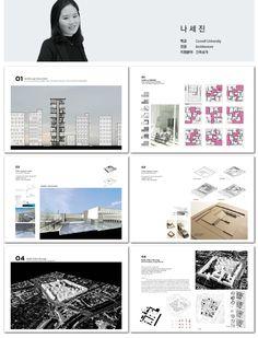 Architect Portfolio Design, Portfolio Design Books, Portfolio Web, Portfolio Covers, Architecture Portfolio, Book Design, Layout Design, Architecture Design, Ppt Design