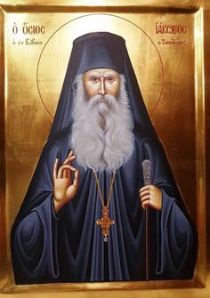 Elder Iakovos (Tsalikis) of Evia Religious Icons, Religious Art, Best Icons, Byzantine Icons, Russian Orthodox, Orthodox Christianity, Orthodox Icons, Christian Art, Saints