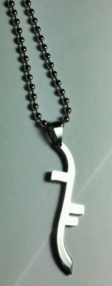 Heroes Symbol Peter Petrelli TV Pendant Keychain or Necklace | eBay