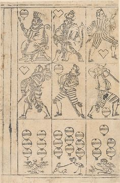 Part of sheet of German playing cards, c1570. Misprints of playing cards were used as filling for book bindings or reinforcement for book spines. Thanks to this secondary use we can see and admire playing cards that as (incomplete) pack did not survive the ages. When old books get restored sheets like this are revealed.