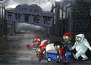Sniper Vs Zombies 6