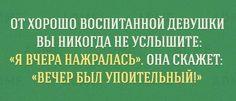 Ирина Шевела