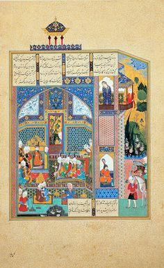 Persian miniature from the collection of the Tehran Museum of Contemporary Art.