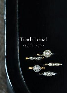 mederu jewelry / 【2017/09】エンゲージトラディショナル