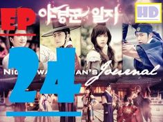 The Night WatchMan Episode 24 Eng Sub - 야경꾼 일지 Ep 24 [English Subtitles]
