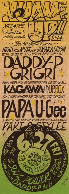 "Massa AquaFlow, handwritten poster of raggae dancehall calle ""NYAM UP!!!"" PAPA U-gee. DADDY-P, GRIGRI, OKINAWA(沖縄) JAPAN"