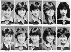 I can recognize a very young here,with , and Nagayama ! Showa Period, Showa Era, 80s Aesthetic, Japan Girl, She Song, Yoko, Beautiful Asian Women, Japanese Art, Pretty People