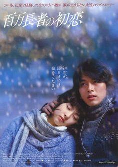 Songs 2017 love story video Korean Mixed Full. sakina clip korean movie.Korean  Movies; Japanese Movies;. 2016 First Love Again; 2013 Firstborn;.
