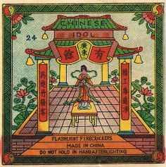Chinese Idol C1 20's Firecracker Pack Label