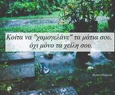 Image about greek quotes in My World! by DemiK. Smart Quotes, Funny Quotes, Wisdom Quotes, Life Quotes, Like A Sir, Motivational Quotes, Inspirational Quotes, Psychology Quotes, Special Quotes