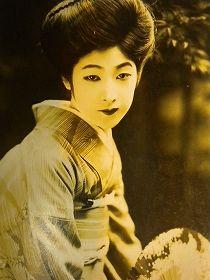 Kurishima Sumiko (栗島すみ子) 1902-1987, Japanese Actress