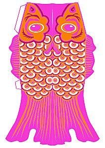 free-printable-koinobori-lampion-rose-orange.jpg