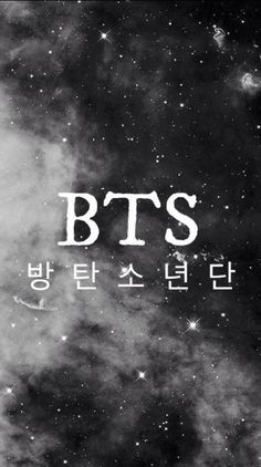 #BTS wallpaper