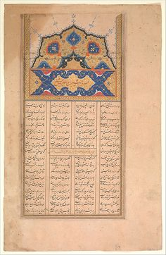 Page of Calligraphy from a Sharafnama (Book of Honour) of Nizami Nizami (Ilyas Abu Muhammad Nizam al-Din of Ganja) (probably 1141–1217) Object Name: Folio from a non-illustrated manuscript Date: ca. 1620–30 Geography: India, Deccan, Golconda Culture: Islamic Medium: Ink, opaque watercolor, and gold on paper Dimensions: H. 12 3/8 in. (31.5 cm) W. 7 15/16 in. (20.1 cm) Classification: Codices Credit Line: Gift of The Kronos Collections, 1986 Accession Number: 1986.500.1