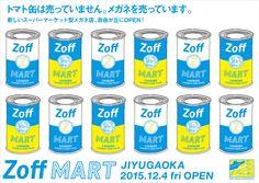 Zoff 「Zoff MART 自由が丘店」交通広告