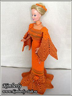 Barbie Crochet: Miss Autumn 2005, Pattern