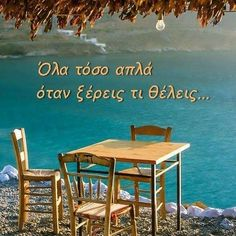 Letters, Thoughts, Words, Quotes, Beautiful, Inspiration, Quotations, Biblical Inspiration, Letter