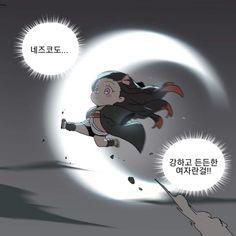 Dope Cartoons, Dope Cartoon Art, Anime Demon, Manga Anime, I Love Anime, Stupid Memes, Bunny, Kawaii, Comics