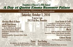 Day at Queen Emma Summer Palace - http://fullofevents.com/hawaii/event/day-at-queen-emma-summer-palace/