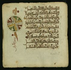 Illuminated Manuscript Koran, Walters Art Museum Ms. W.853.I, fol. 462a   Flickr - Photo Sharing!