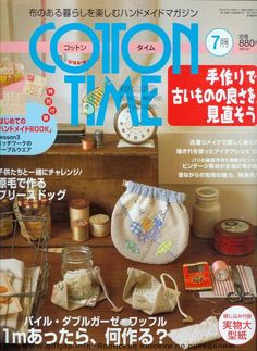 Fabric and Sewing  - Patchwork and general sewing. Many small projects.Revista de quilt gratis