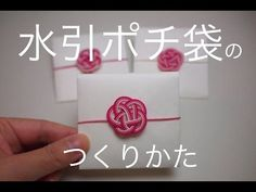 Fun Crafts, Diy And Crafts, Paper Crafts, Wedding Paper, Diy Wedding, Japanese Party, Envelope, Kanzashi Tutorial, Diy Accessoires