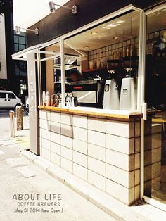 ABOUT LIFE COFFEE BREWERS 渋谷 : Favorite place