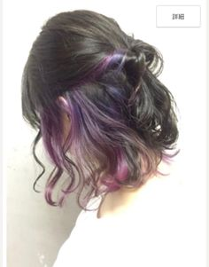 Bé Nu Hidden Hair Color, Cool Hair Color, Medium Hair Styles, Curly Hair Styles, Peekaboo Hair, Hair Color Streaks, Underlights Hair, Aesthetic Hair, Coloured Hair