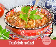 A healthy side dish that adds a dash of color to any table! #vegetarian #healthyeating #recipe #IsraeliKitchen