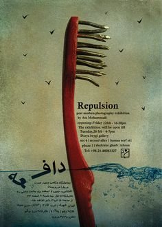 Poster by Ata Mohammadi, via Behance