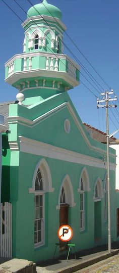 Mosque, Malay Area, Bo-Kaap, Cape Town, South Africa